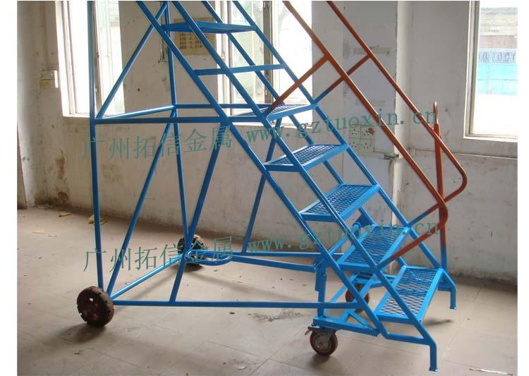 飞机维修工作梯2米