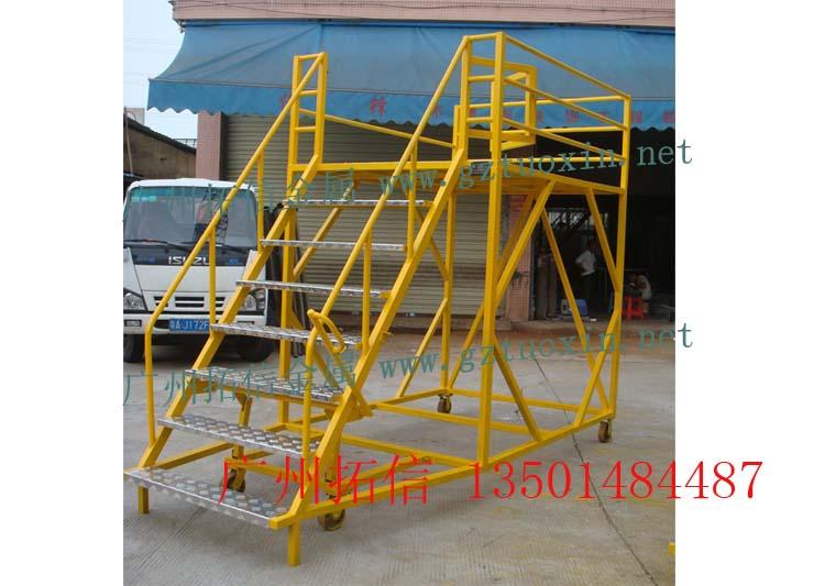 航空维修工作梯