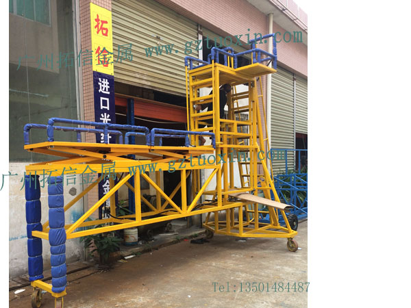 武汉777发动机工作梯