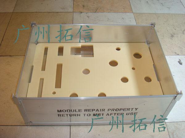 广西铝合金零件箱