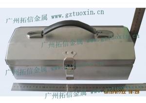 不锈钢手提工具箱