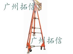 塔式千斤顶(组合式)—航空维修设备